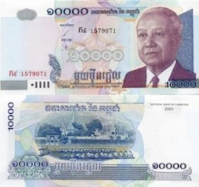 currency-cambodia