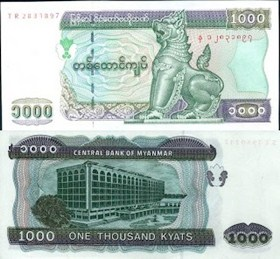 currency-myanmar